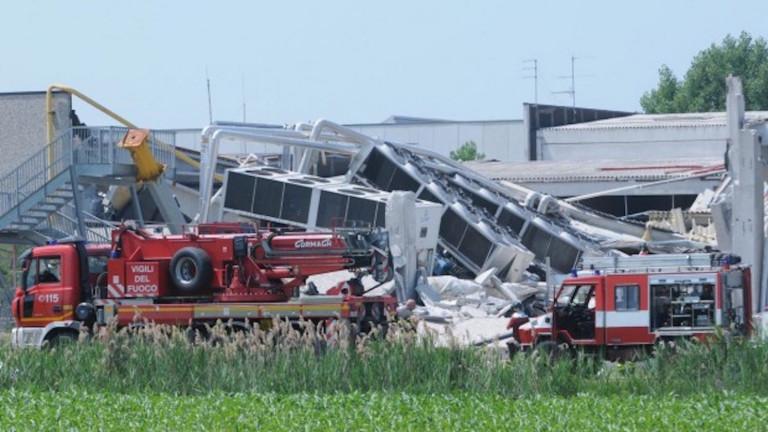 valutazione-rischio-sismico-sial-safety-sicursisma